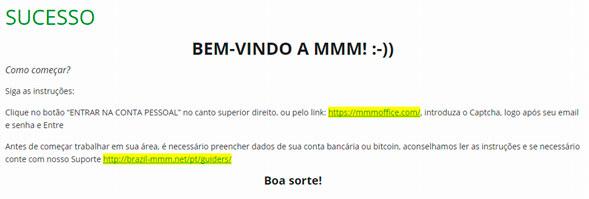 mmm brasil como se cadastrar sucesso bem vindo a mmm